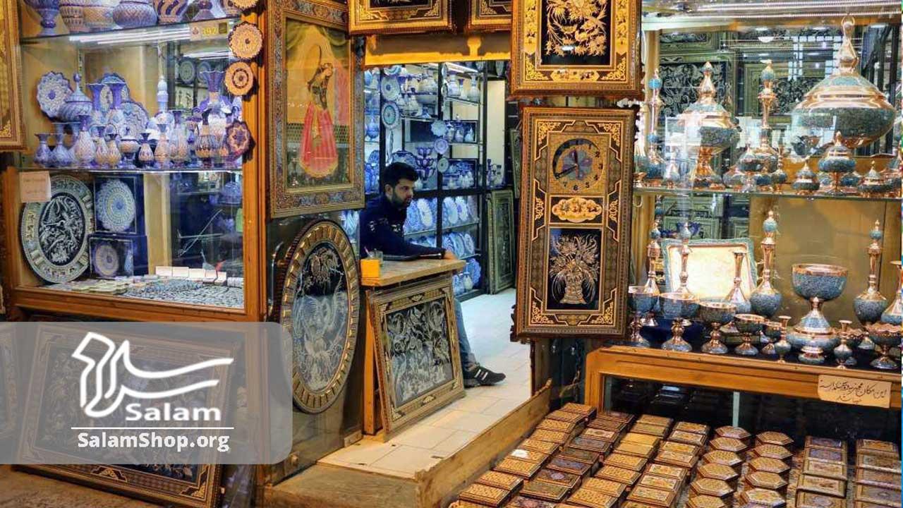 فروشگاه صنایع دستی در اصفهان