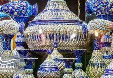 image-salamshop-blog