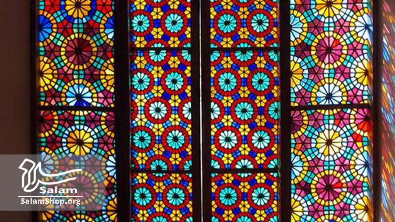 استفاده از شیشه در معماری ایرانی