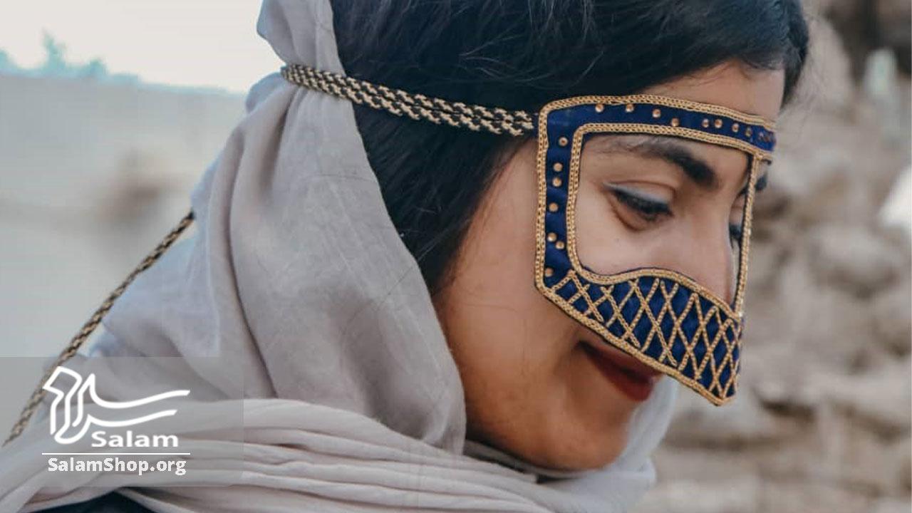 برقع از صنایع دستی هرمزگان