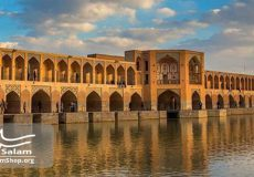صنایع دستی اصفهان