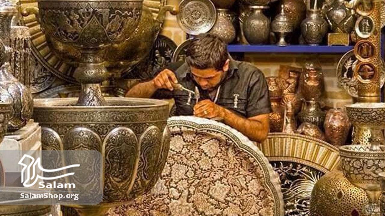 مسگری در صنایع دستی اصفهان